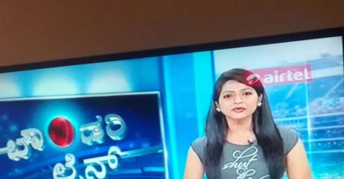 This local news anchor from India definitely should've checked her T-shirt before going on air