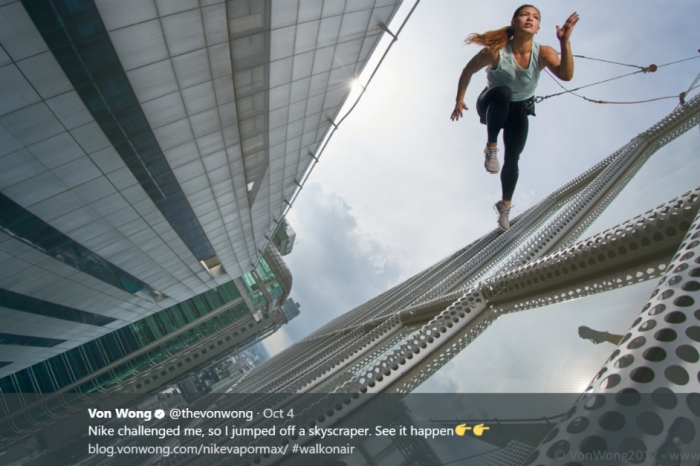 Nike photo shoot has models running on the side of a tall building, and it's freaking us out