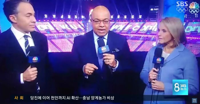 NBC apologizes over Japan comment that angered many Koreans during opening ceremony