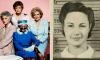 Bea Arthur Marine Bernice Frankel Golden Girls