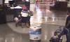 Kidnapping Atlanta Airport