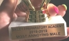 "Family Outraged After Son with Autism Receives ""Most Annoying"" Student Award"