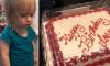 Walmart Loser Birthday Cake