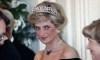 Pioneer,  Charlie Sheen, Princess, Princess Diana, Diana, The Princess of Wales, AIDS, AIDS Epidemic