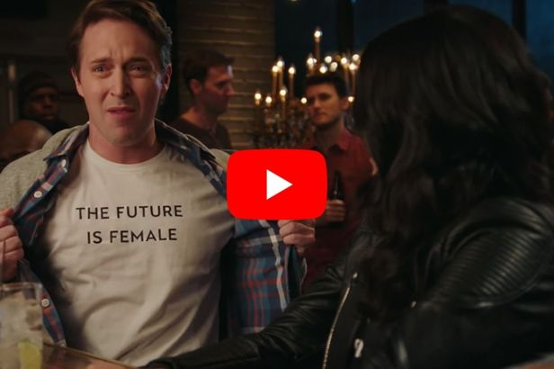 'SNL' Knows It's Hard To Be a Girl at a Bar